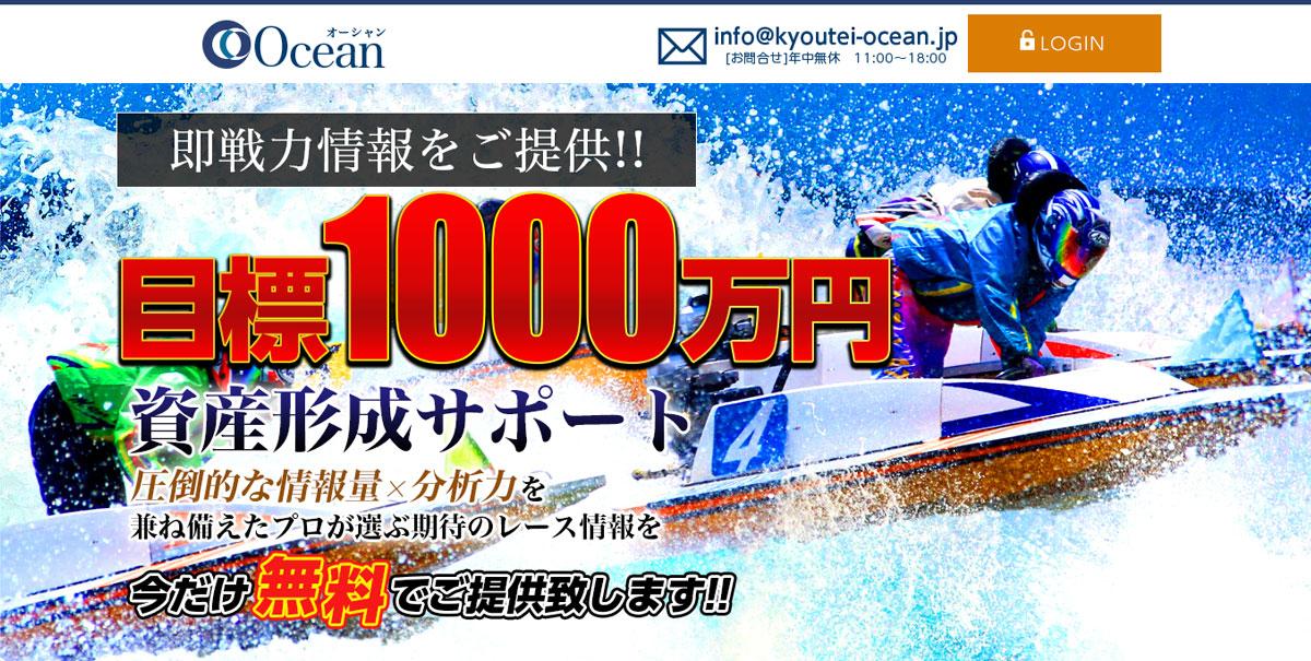 ランキング 2020 競艇 賞金